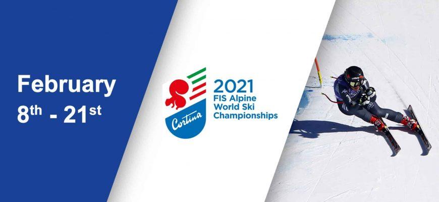 чемпионат мира 2021 Кортина